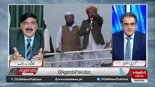 Program Agenda Pakistan with Amir Zia 05 Dec 2019   Hum News