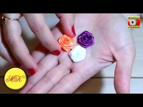 How to make small roses of satin ribbon - v. 2 DIY, tutorial (Eng.)