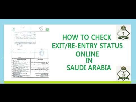 How to CHECK your Exit Re Entry Visa status & its Validity period IN ONLINE (SAUDIARABIA)