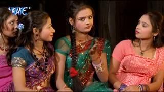 HD लार चुआना भतार मिलल सखी  | Laar Chuvana Bhatar | Paro Rani | Bhojpuri Hit Songs 2015