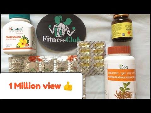 Best 5 Must Use Supplements For Gym goers   Under Rs. 600/- per month  