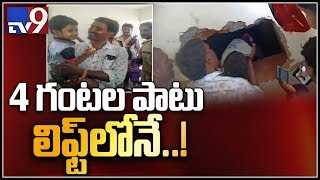 3 year old boy gets stuck in apartment lift, rescued    Chanda Nagar - TV9