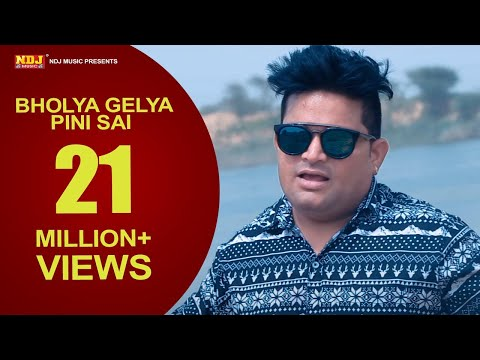 Xxx Mp4 Raju Punjabi Hit Song Bholya Gelya Pini Sai Latest Shiv Bhajan 2017 NDJ Music 3gp Sex
