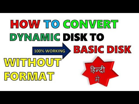 HOW TO CONVERT DYNAMIC DISK TO BASIC WITHOUT DATA LOSE IN HINDI