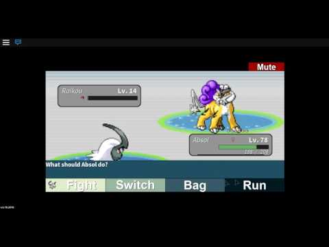 Project: Pokemon How to Catch Low Level Legendaries