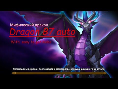 Dragon b7 Auto , with easy to get mobs (Baretta / Veromos / Bernard / Belladeon / Ahman )