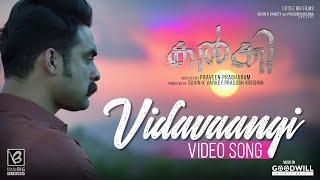 Kalki Video Song | Vidavaangi | Jakes Bejoy | Harisankar | Sithara | Praveen Prabharam