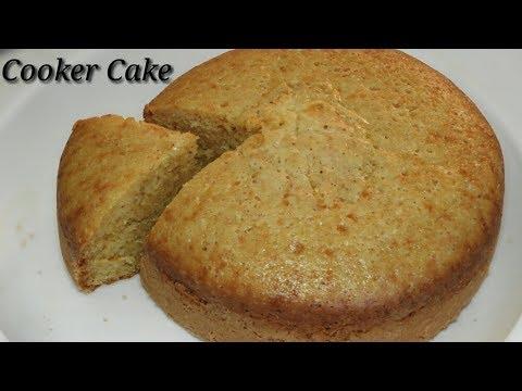 Cooker Cake Recipe - ಕುಕ್ಕರ್ ಕೇಕ್ | Pressure Cooker Cake | Vanilla Cake in Cooker | Rekha Aduge