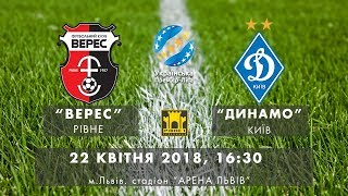 UPL | Matchday 28 | Veres - Dynamo | LIVE