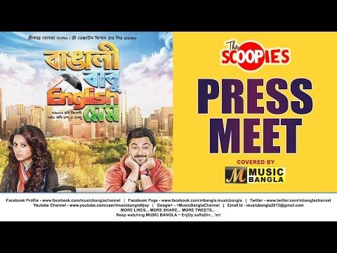 Xxx Mp4 Bangali Babu English Mem Press Meet 21st Jan 2014 3gp Sex