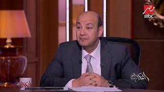 وزير قطاع الأعمال: ضبط 280 أصل أراضي غير مستغلة جاري تطويرها لسد مديونيات الوزارة