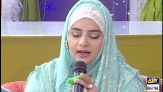 Mujhe Naik Insaan Bana Mere Maula Naat by Hooria Fahim