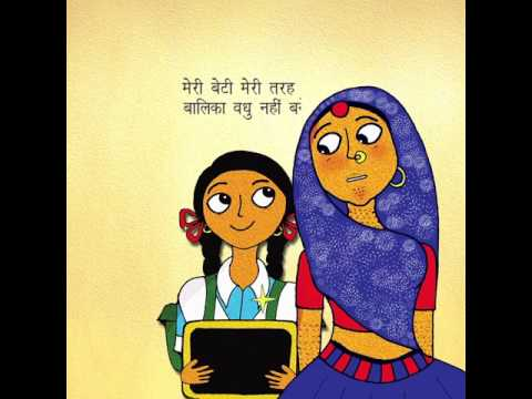 End Child Marriage (Hindi)