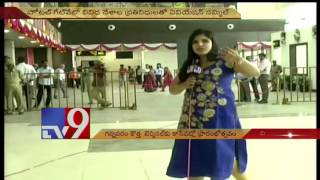 Launch of Gannavaram Airport new terminal soon - TV9