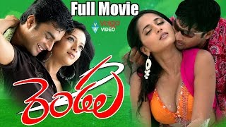 Rendu Telugu Full Movie | Madhavan, Reema Sen, Anushka Shetty