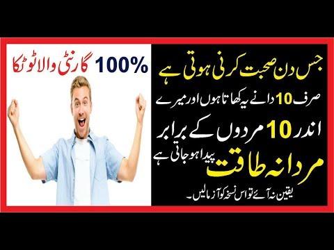 Sanghara Ky Faidy|Singhare Ke Benefits in Urdu|water Chestnut In Urdu