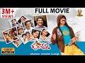 Baladoor Telugu Full HD Movie Ravi Teja Anushka Shetty Sunil Suresh Productions