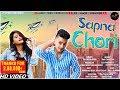 Download Latest garhwali dj song 2019 || Sapna chhori || Gajendra Rana || JP Films MP3,3GP,MP4