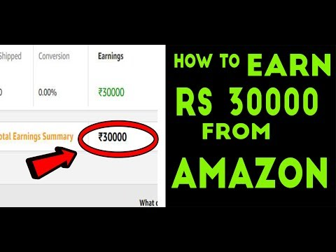 How to earn money from amazon in hindi - Earn rs 30000 per month from amazon