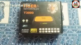 How to watch sun direct hd on tiger t8 high class - PakVim