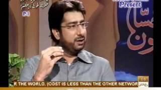 Khushboo e Hassaan( Hazrat Ghous-e-Azam Abdul Qadir Jilani R A,P-1)By Visaal