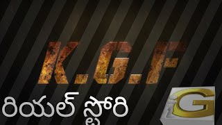 13:19) Kgf Story In Telugu Video - PlayKindle org