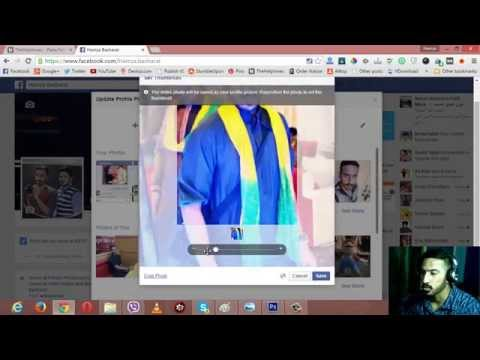 How to Upload Profile Picture on Facebook Without Cropping - Facebook Guide