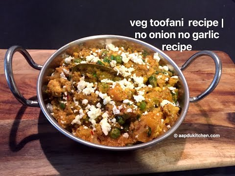 veg toofani recipe | veg toofani restaurant style | no onion no garlic recipe