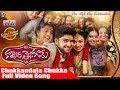 Download Chakkandala Chukka Full Video Song   Kalyana Vaibhogame Telugu Movie   Naga Shaurya   Malavika Nair MP3,3GP,MP4