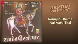 Ranujaa Dhame Aaj Aarti Thai | Full Audio | Ramdev Pir No Pat | Gujarati Devotional Songs