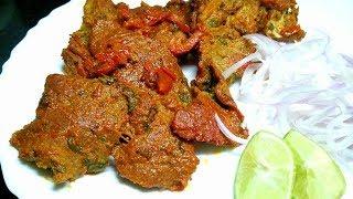 Beef Tawa Phal Recipe │  Beef dry fry   - Taj Kitchen