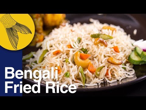 Vegetable Pulao Recipe | Bengali Vegetable Fried Rice–Biye Bari Style | Fried Rice Recipe in Bangla