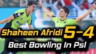 Shaheen Afridi Best Bowling 5 Wickets in PSL | Lahore Qalandars Vs Multan Sultans | HBL PSL 2018