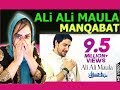 Download Hindu Girl Reacts To ALI ALI MOLA | علی علی حیدر |Ali Ali Haider|MANQABAT|FARHAN ALI WARIS|REACTION| MP3,3GP,MP4
