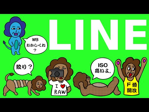 Making LINE Stickers ラインスタンプの作り方 Adobe illustrator Capture