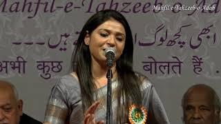 Mumtaz Naseem - Mahfil-E-Tahzeeb-O-Adab Mushaira & Kavi Sammelan 2019, Mumbai.