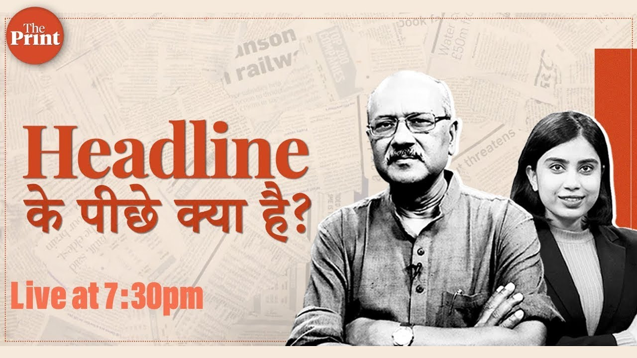 Special Q&A with Shekhar Gupta, LIVE at 8:00 pm