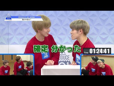 Xxx Mp4 PRODUCE 101 JAPAN|【企画】箱の中身は何?Happy Merry Christmas チームが挑戦!|#9 3gp Sex