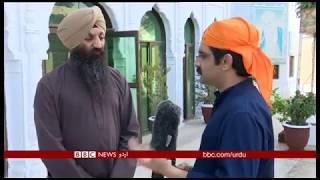 سکھ برادری کرتارپور بارڈر کھلنے کے لیے بیتاب کیوں؟ ۔  بی بی سی اردو
