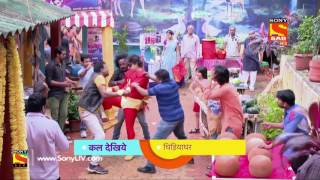 Chidiya Ghar - चिड़िया घर - Episode 1468 - Coming Up Next