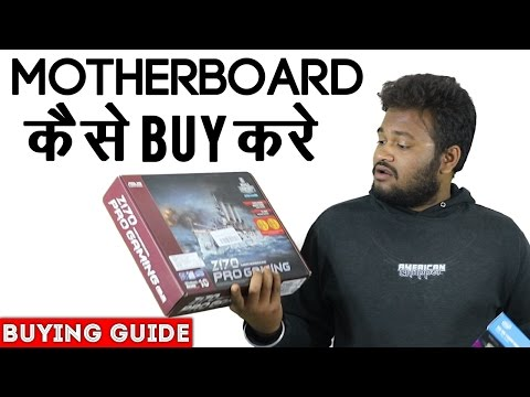 Motherboard Buying Guideline For Beginners : 5 Things To Be Consider !!!