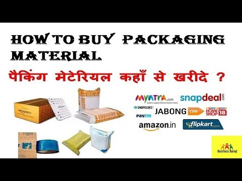 How to Buy Shipping & Packaging Material for Flipkat, Amazon, Snapdeal,Paytm