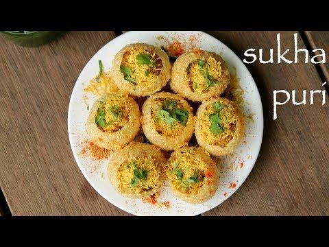 sukha puri recipe   सूखा पूरी रेसिपी   stuffed sukha poori chaat   sukha masala puri