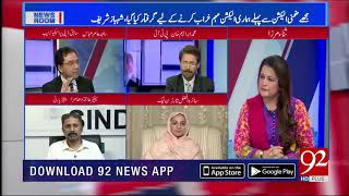 Shahbaz Sharif Arrest Real Reason, Aamir Abbas | 17 Oct 2018 | 92NewsHD