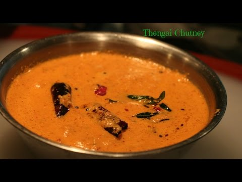 Red Coconut Chutney for Idli and Dosa/Thenga Chammanthi  English translation (in description box