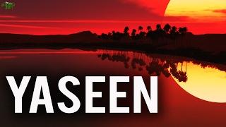 Surah Yaseen - Inspirational