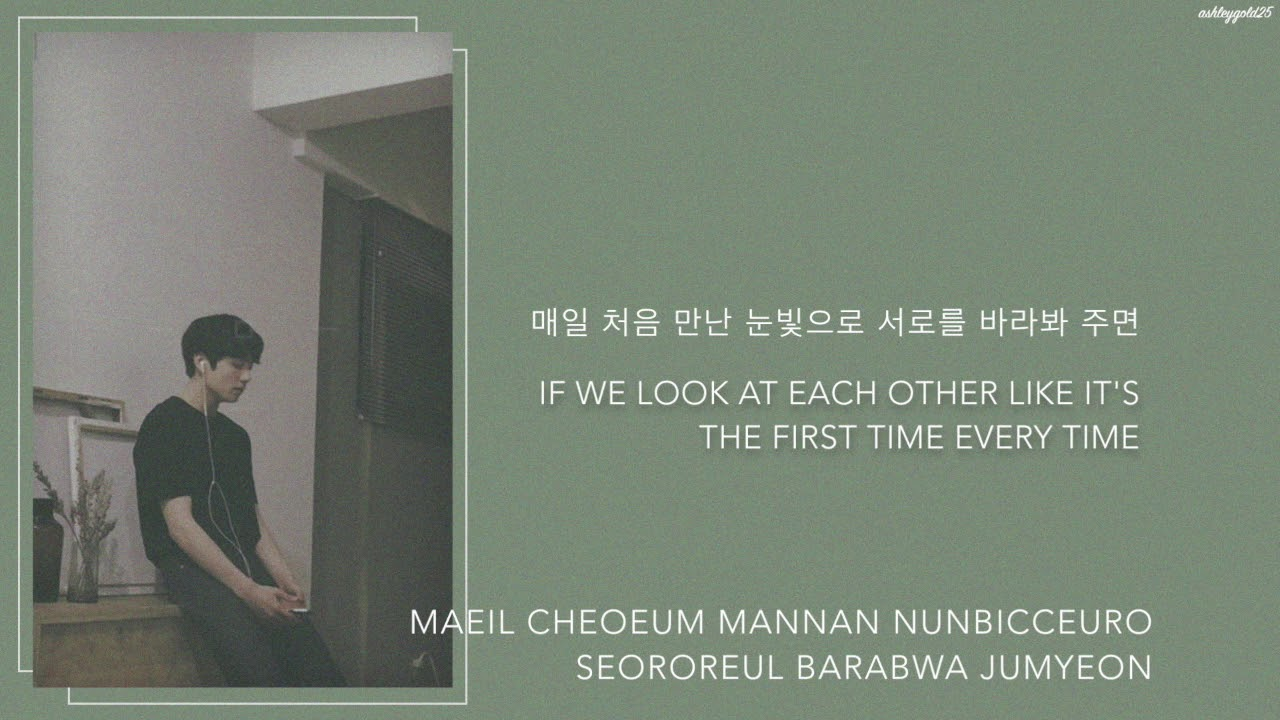 BTS Jungkook - 'Only Then (그때 헤어지면 돼)' (Cover) [Han|Rom|Eng lyrics]