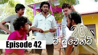 T20 - ටී ටුවෙන්ටි | Episode 42 | 06 - 02 - 2020 | Siyatha TV