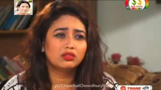Wow-Bangla Natok-2016 (Chanchal Chowdhury & Bhabna)