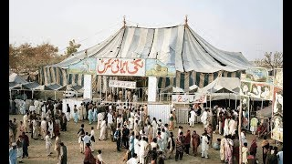Lucky Irani Circus Performimng in Islamabad, Great Pakistani Circus | Life Skills TV